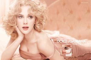 элитная парфюмерия