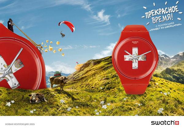 Осенняя коллекция швейцарских часов Swatch