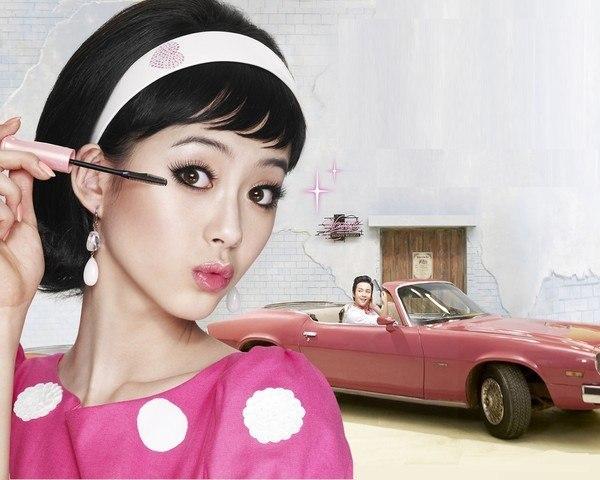 корейская косметика интернет магазин москва