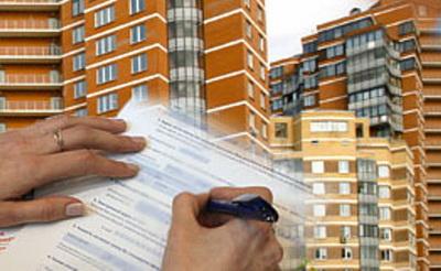 Выбираем качественную недвижимость