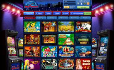 Вулкан: игры на деньги
