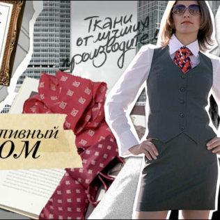 Ателье по пошиву одежды Studio Bellisima